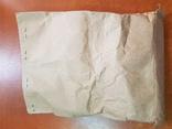 5 копеек в банковском пакете УкргазБанк 100 монет фото 2