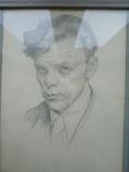Картина Чалий Микола Федорович, фото №3
