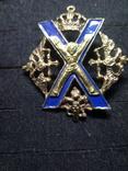знак преображенского полка копия, фото №2