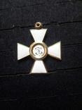 Крест св георгия  4 ст копия, фото №2