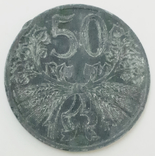 50 геллеров 1943 г. Богемия и Моравия, фото №2