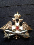 Знак  оренгбаумская  школа  прапощиков      копия, фото №2