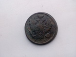 1 копейка 1828 г. ЕМ ИК, фото №6
