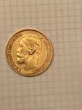 5 рублей, фото №6