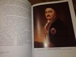 2000 Наградные медали 18-19 веков для казачества . В Дуров, фото №4