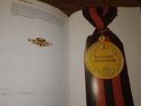 2000 Наградные медали 18-19 веков для казачества . В Дуров, фото №6