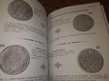 2000 Наградные медали 18-19 веков для казачества . В Дуров, фото №12