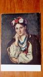 """Худ. Маковський""""Украінська дівчина"""" 1956рік, фото №2"""