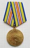 Медаль За оборону Кавказа. Копия, фото №2