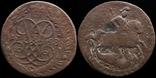 2 копъйки 1758 года., фото №2