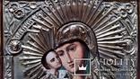 Ікона Володимирська Богоматір, латунь, 27х22, кіот, фото №4