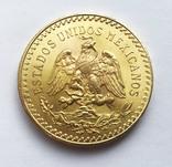50 песо 1947 года. Мексика. UNC., фото №3