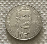 10 Злотых 1933 г., Romuald Traugutt, фото №2