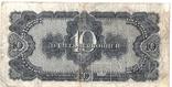 Десять червонцев 1937 серия 170428 НЛ, фото №3