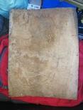 Икона Покров Пресвятой Богородицы на дереве, фото №5