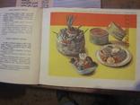 """Книги """"Дары атлантики"""", """"Холодные блюда и закуски"""", фото №7"""