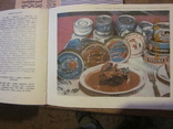 """Книги """"Дары атлантики"""", """"Холодные блюда и закуски"""", фото №9"""
