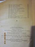 """Книги """"Дары атлантики"""", """"Холодные блюда и закуски"""", фото №13"""
