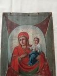 Икона Неопалимая Купина, фото №4