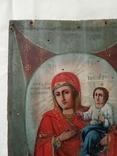 Икона Неопалимая Купина, фото №7