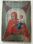 Икона Неопалимая Купина, фото №8