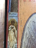 Икона Святой Иоанн с предстоящими, фото №6