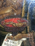 Икона Святой Иоанн с предстоящими, фото №7