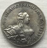 Полтина Елизаветы 1761 г. копия, фото №2