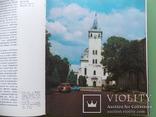 """1991 р. """"Церква Святого Духа в Рогатині"""" 140 сторінок., фото №6"""