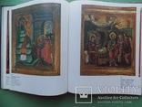 """1991 р. """"Церква Святого Духа в Рогатині"""" 140 сторінок., фото №9"""