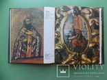 """1991 р. """"Церква Святого Духа в Рогатині"""" 140 сторінок., фото №11"""