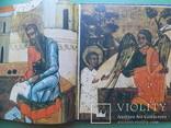 """1991 р. """"Церква Святого Духа в Рогатині"""" 140 сторінок., фото №13"""