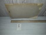 Киевская старина Библиографический указатель Киев 1893, фото №3