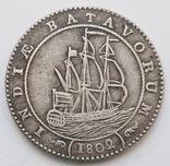 1 гульден 1802 г. Копия, фото №2
