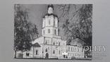 Листівка Чернігів Коллегиум Софийский музей открытка Чернигов Мистецтво, фото №2
