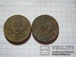 5 копеек 1950 г.2шт.Фед.№64, фото №5