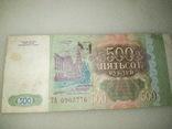 500 рублей, фото №3