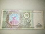500 рублей 2, фото №2