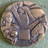 Настольная медаль Петров-Водкин 1980г., фото №3