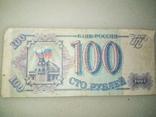 100 рублей, фото №2
