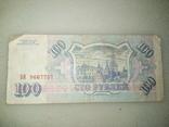 100 рублей, фото №3