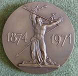 Настольная медаль С.Т.Коненков, фото №3
