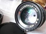 Объектив калейнар-5Н , 2,8/100 футляр, передняя крышка, фото №4