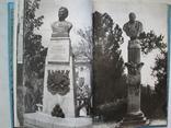 """""""Пам'ятники Севастополя"""" фотоальбом, 1982 год, фото №10"""