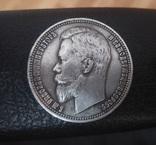 Рубль 1901 года ( ФЗ ), фото №2