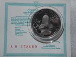 10-летие Чернобыльской катастрофы 200000 карб. 1996 рік