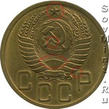 5 копеек 1950г . СССР. шт 3.12, фото №4