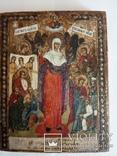 Икона Богородицы Всем скорбящим радости, фото №2