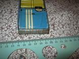 2. Радуга, СССР, сталь. Под ремонт, фото №4