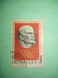 100 лет со дня рождения Ленина, фото №2